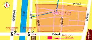 祇園派遣エリアマップ